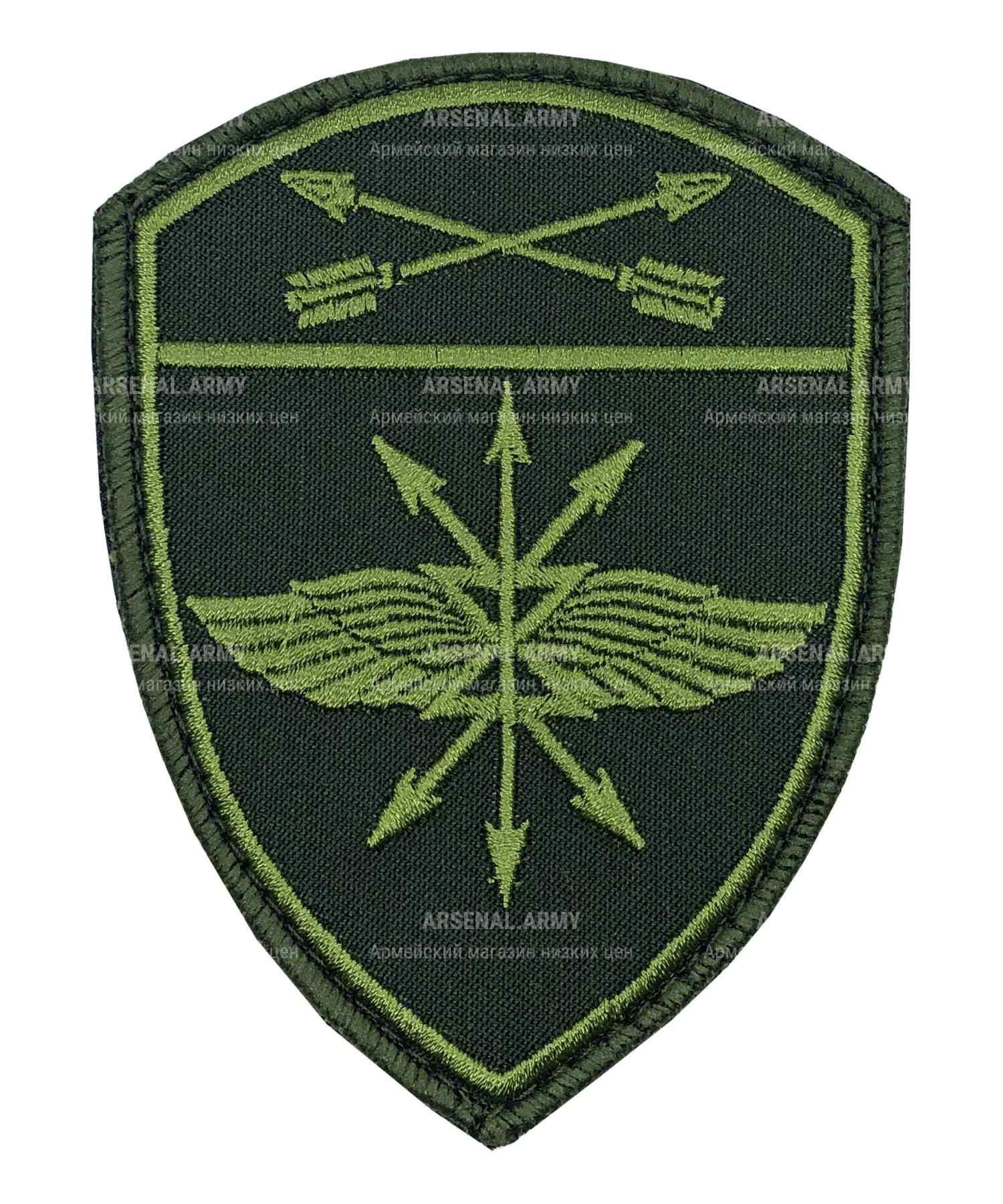Шеврон  Росгвардия полевой Подразделение связи СО на липе