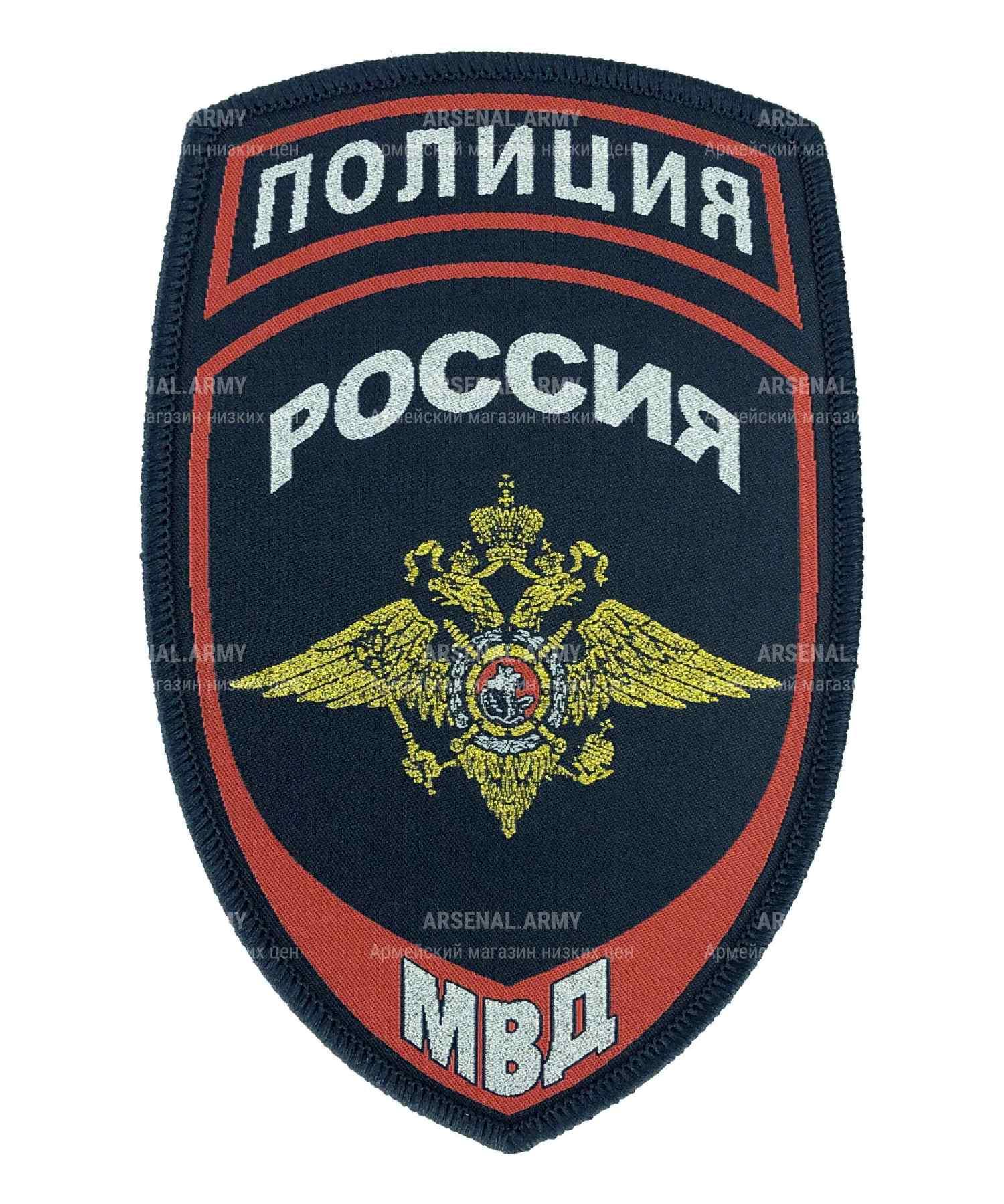 Шеврон жаккардовый полиции синий герб на липе