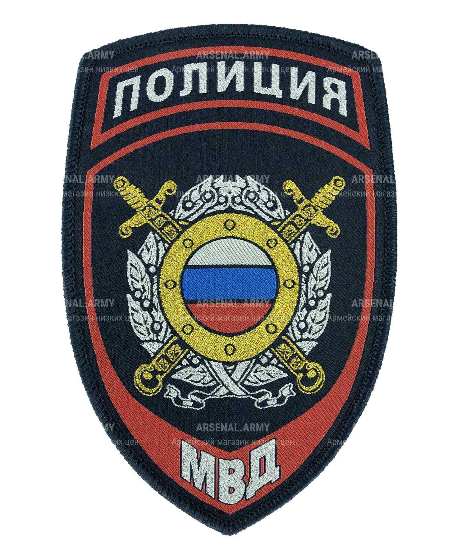 Шеврон жаккардовый полиции щит