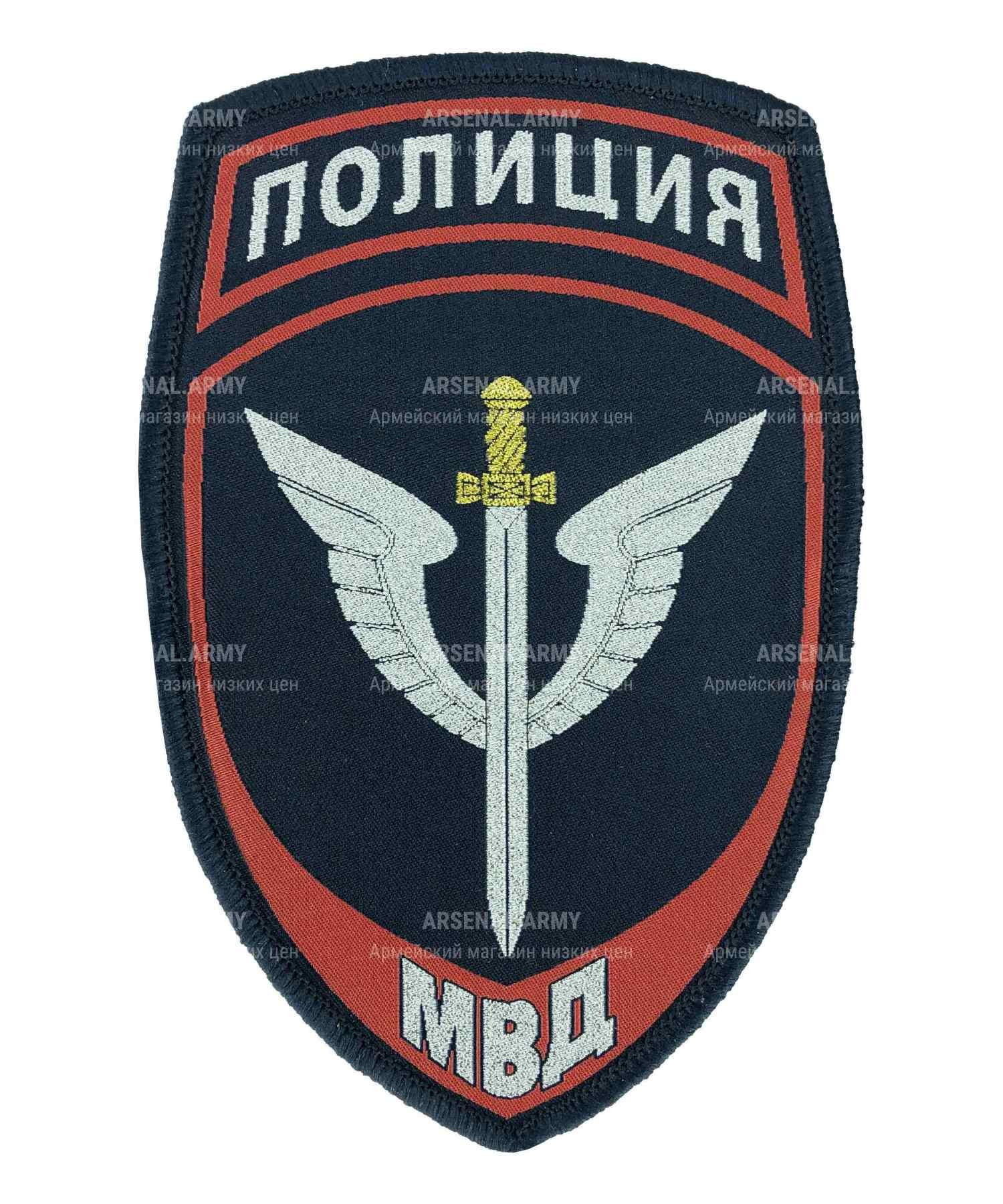 Шеврон жаккардовый полиции спецподразделения синий на липе