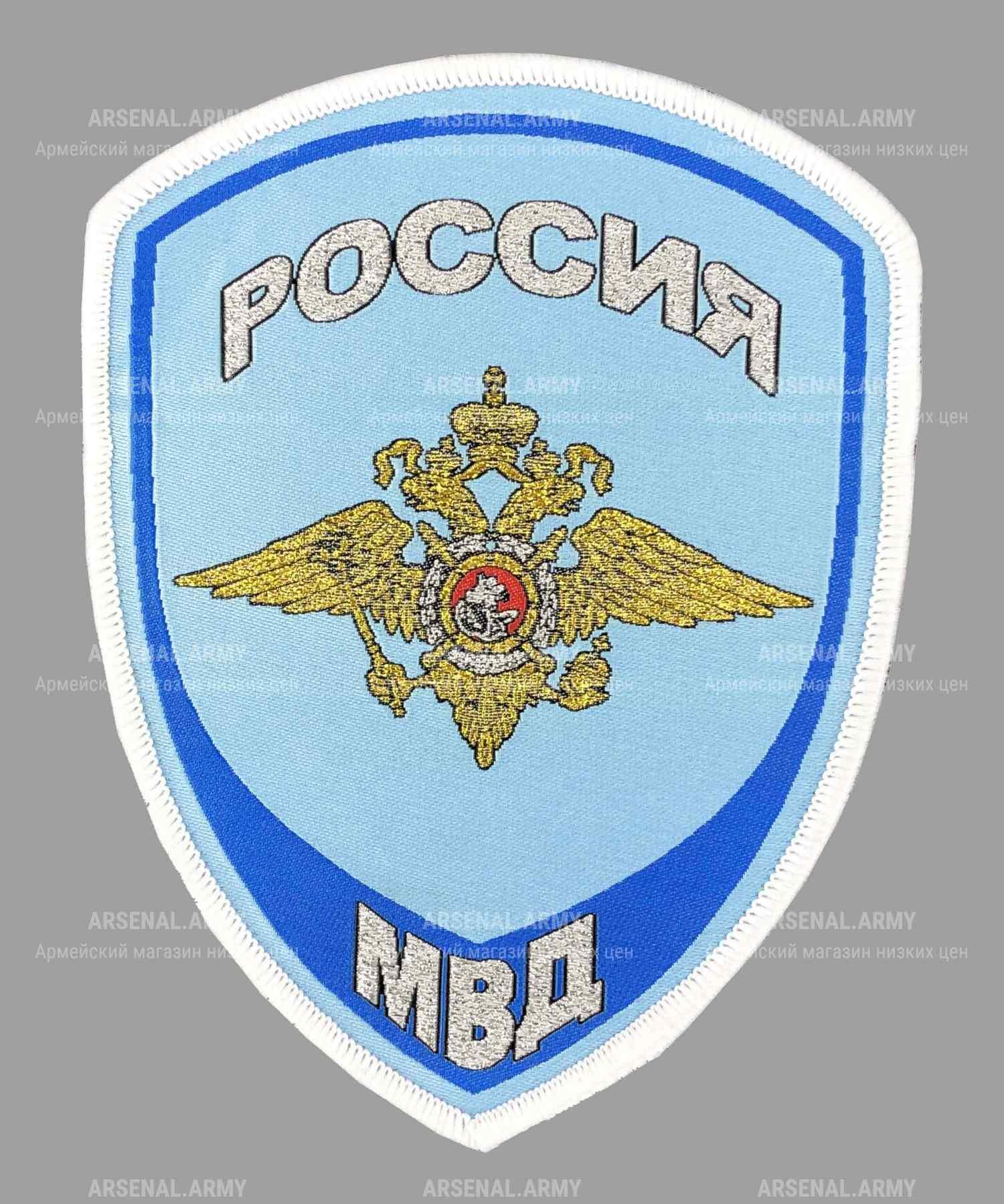 Шеврон жаккардовый голубой юстиции герб
