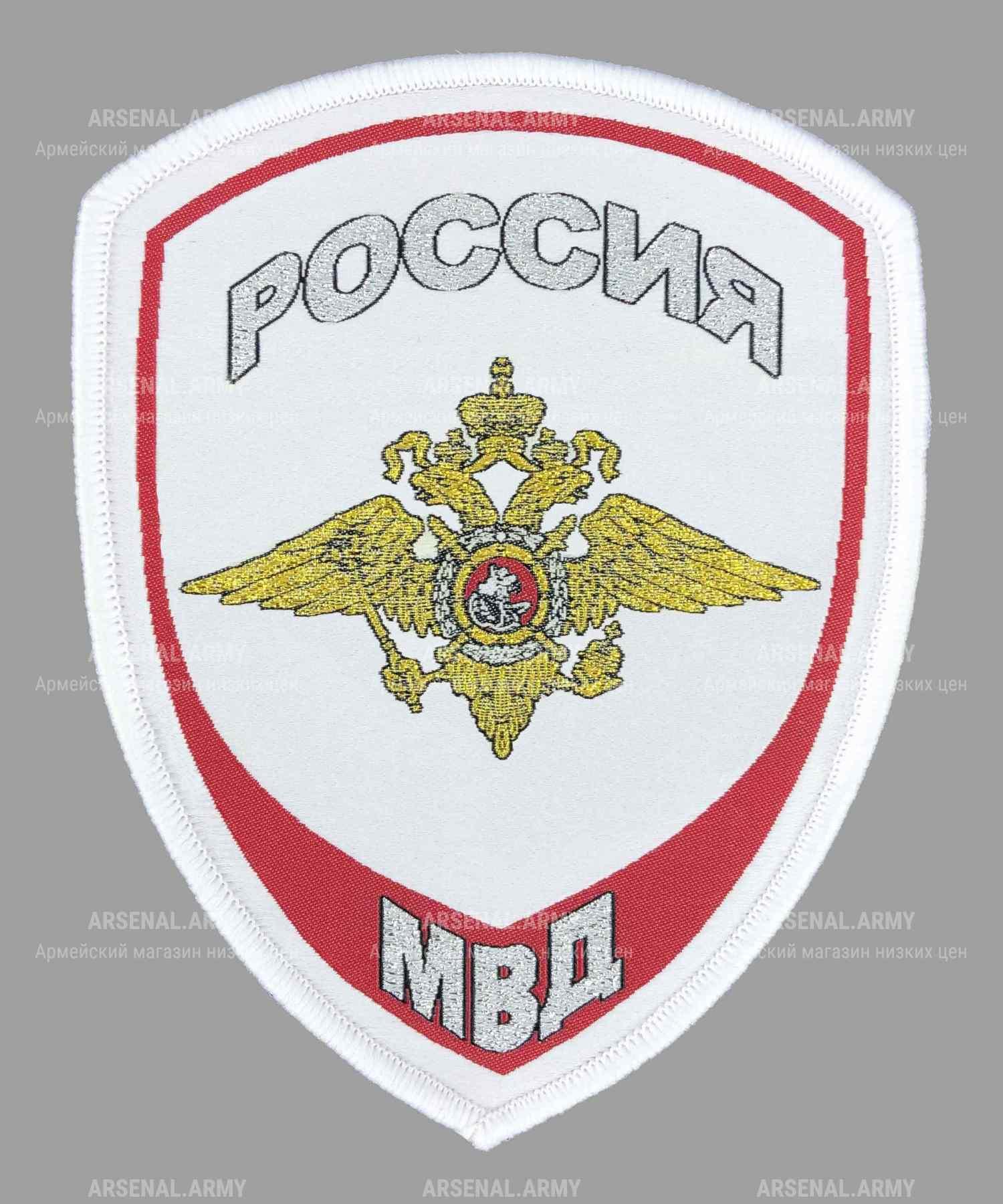 Шеврон жаккардовый полиции белый внутренняя служба МВД