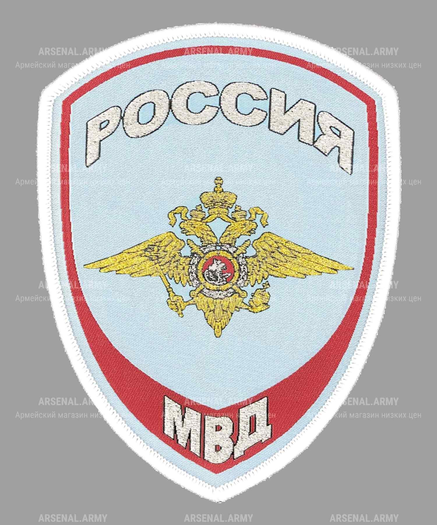 Шеврон жаккардовый полиции голубой внутренняя служба МВД