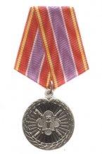 Медаль Ветеран УИС