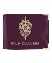 Обложка на удостоверение ФСБ России