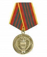 """Медаль ФСО """"За отличие в военной службе"""" 3 степени"""