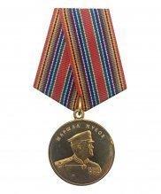 "Медаль МО ""Жукова"" №2"