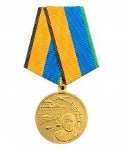 "Медаль МО ""Генерал Маргелов"""