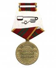 """Медаль МО """"За отличие в военной службе"""" 2 степени"""
