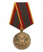 """Медаль МО """"За отличие в военной службе"""" 3 степени"""