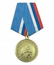 """Медаль """"Любителю летней рыбалки"""""""