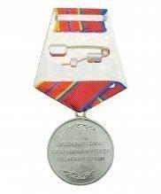 """Медаль Росгвардии """"За отличие в службе 1 степени"""""""