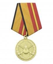 """Медаль МО """"За отличие в службе в сухопутных войсках"""""""