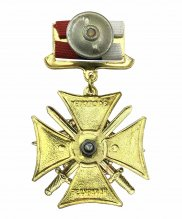 "Значок металлический крест ""За службу на кавказе"" с лентой"