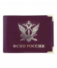 Обложка на удостоверение ФСИН России с окошком