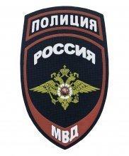 Шеврон пластизолевый полиции герб