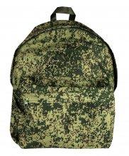 Рюкзак Ranger цифра зеленая