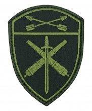 Шеврон Росгвардия полевой Артиллерийская часть СО на липе