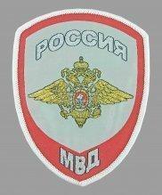 Шеврон жаккардовый полиции серый внутренняя служба МВД