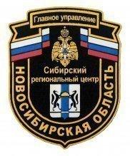 Шеврон пластизолевый МЧС сибирский регион