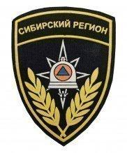 Шеврон пластизолевый МЧС сибирский регион колокол