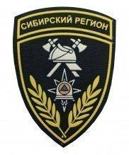 Шеврон пластизолевый МЧС сибирский регион каска