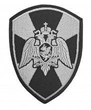 Шеврон вышитый Росгвардия Герб черный на липе
