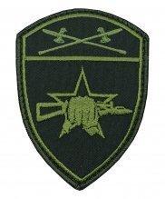 Шеврон Росгвардия полевой Спецназ УО на липе