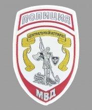 Шеврон жаккардовый белый центральный округ