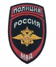 Шеврон вышитый полиции герб