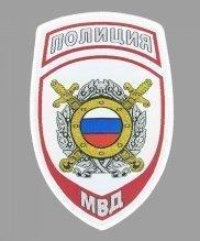 Шеврон жаккардовый полиции белый щит