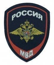 Шеврон жаккардовый полиции внутренняя служба МВД