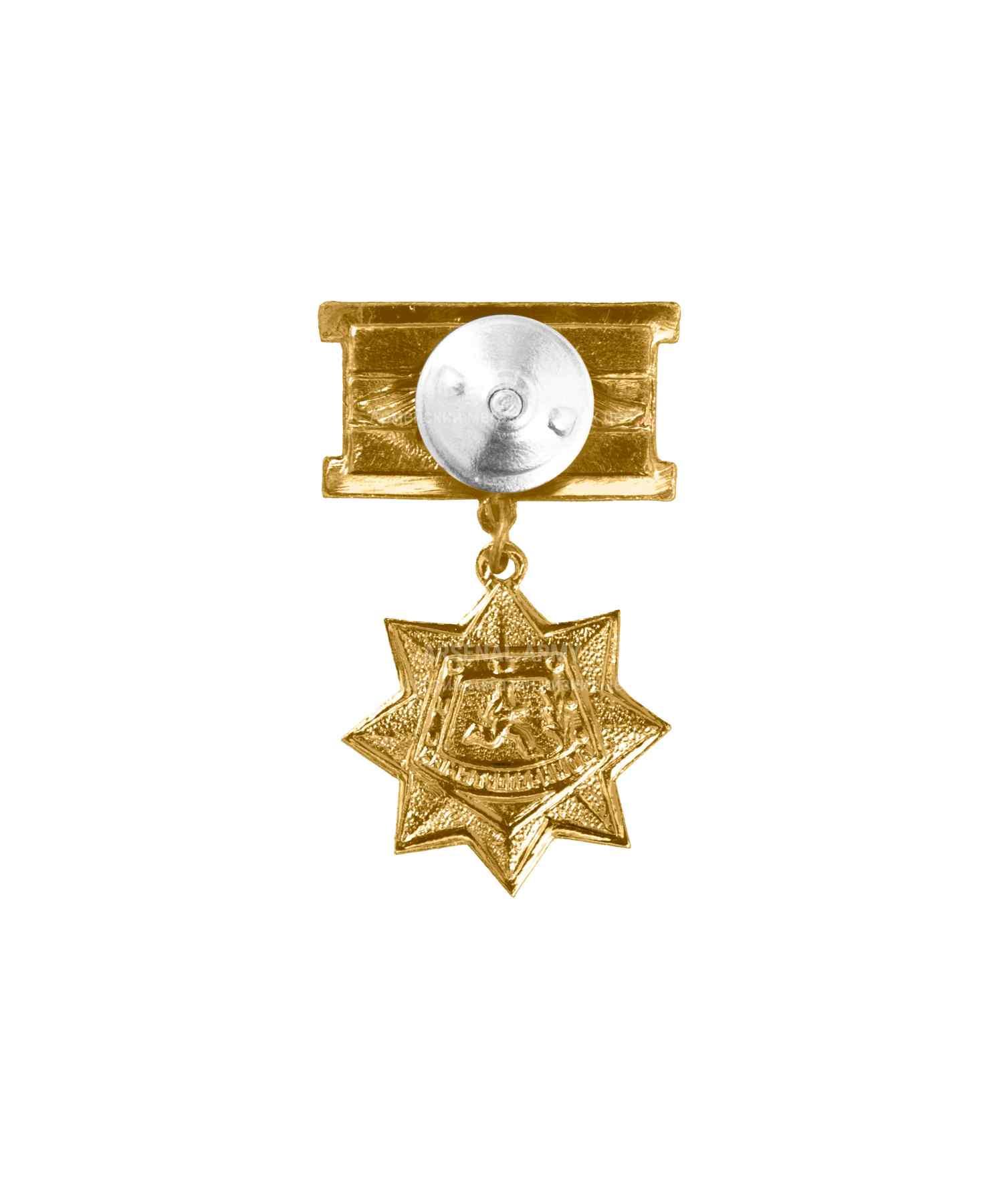 """Медаль """"Воин спортсмен"""""""