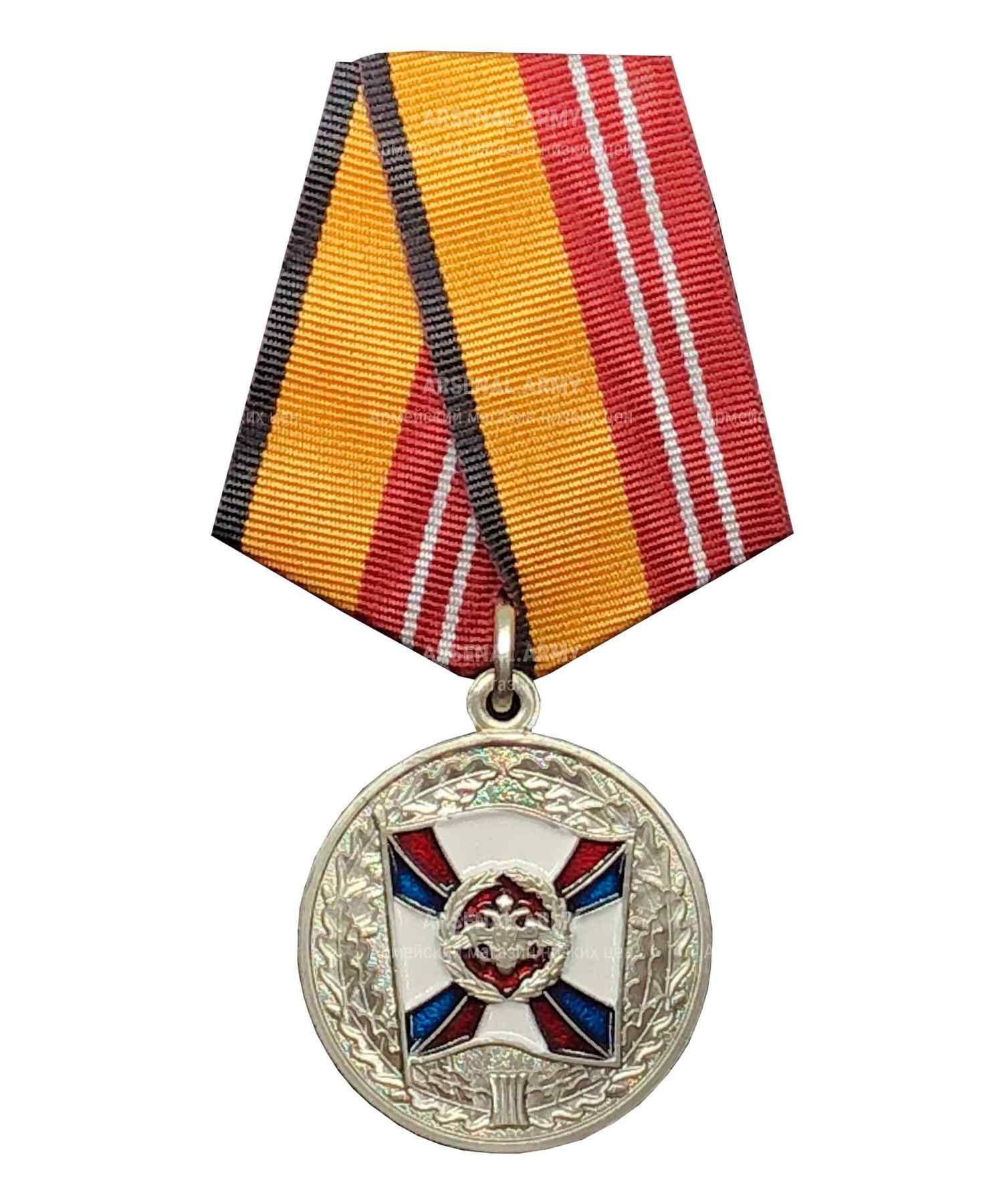 """Медаль МО """"За воинскую доблесть"""" 2 степени"""