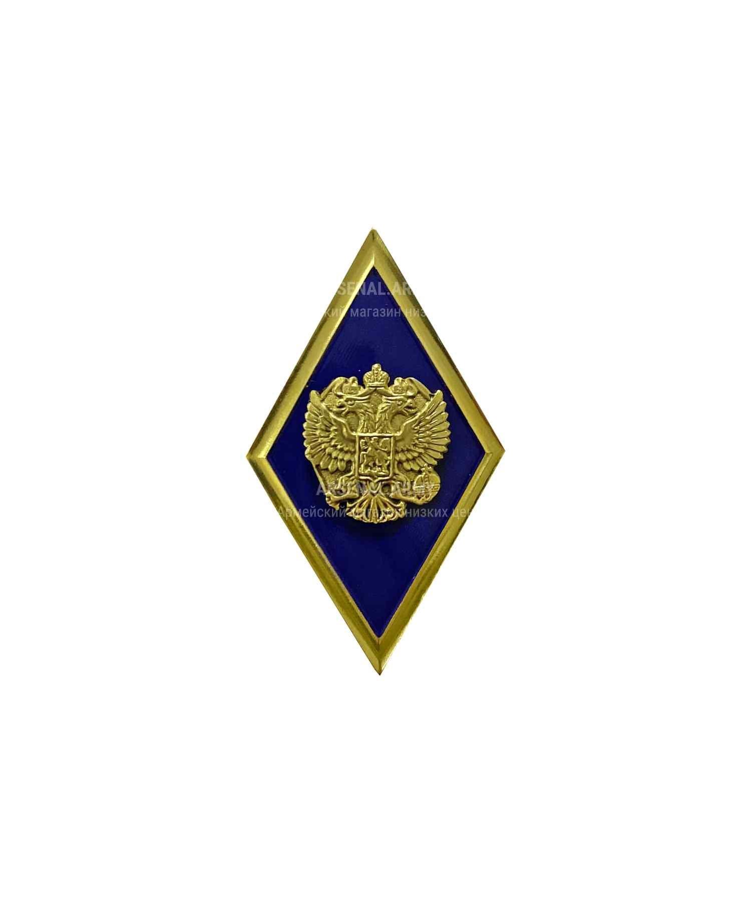 Значок металлический Ромб об окончании университета