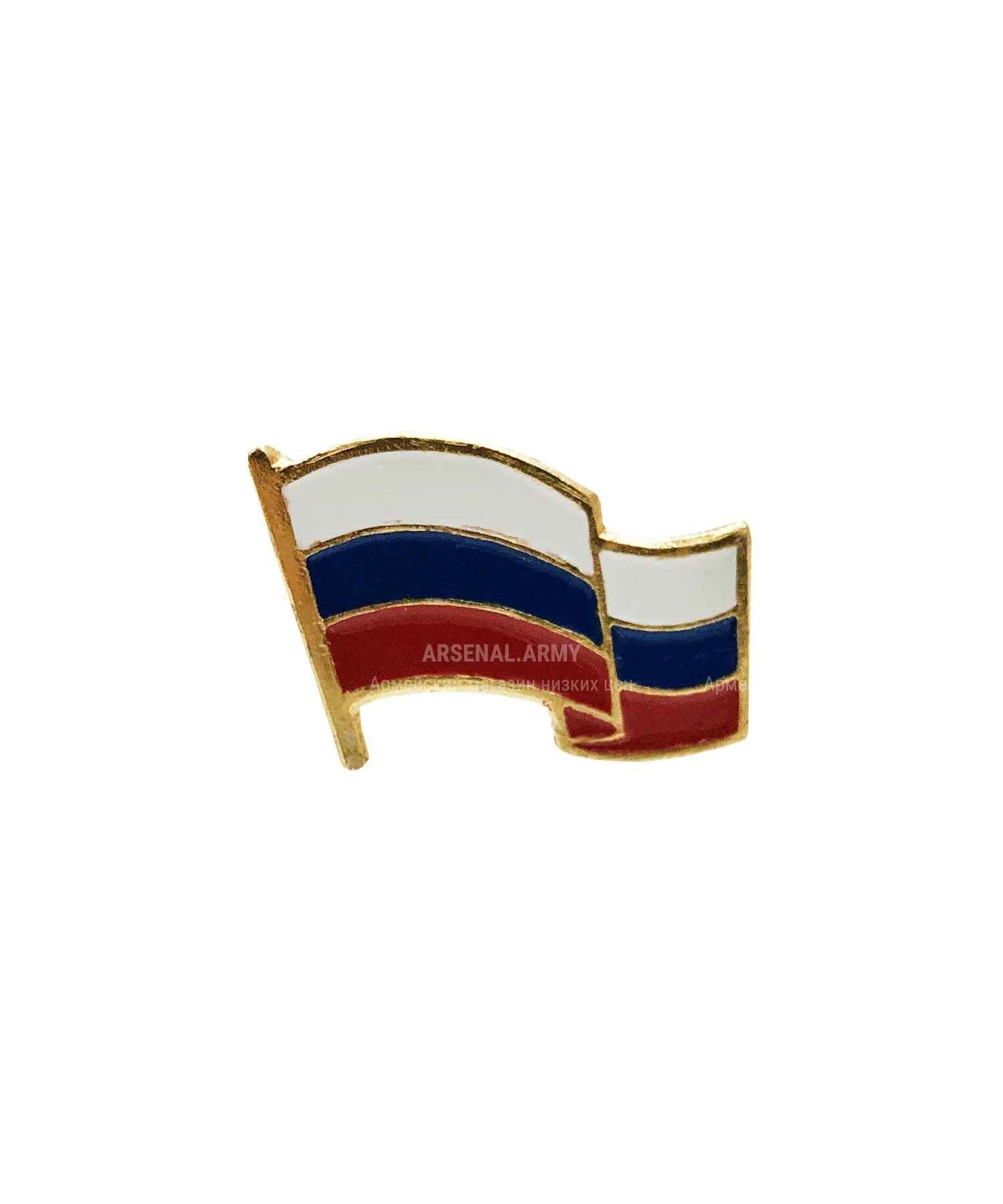 """Значок металический """"Флаг"""""""