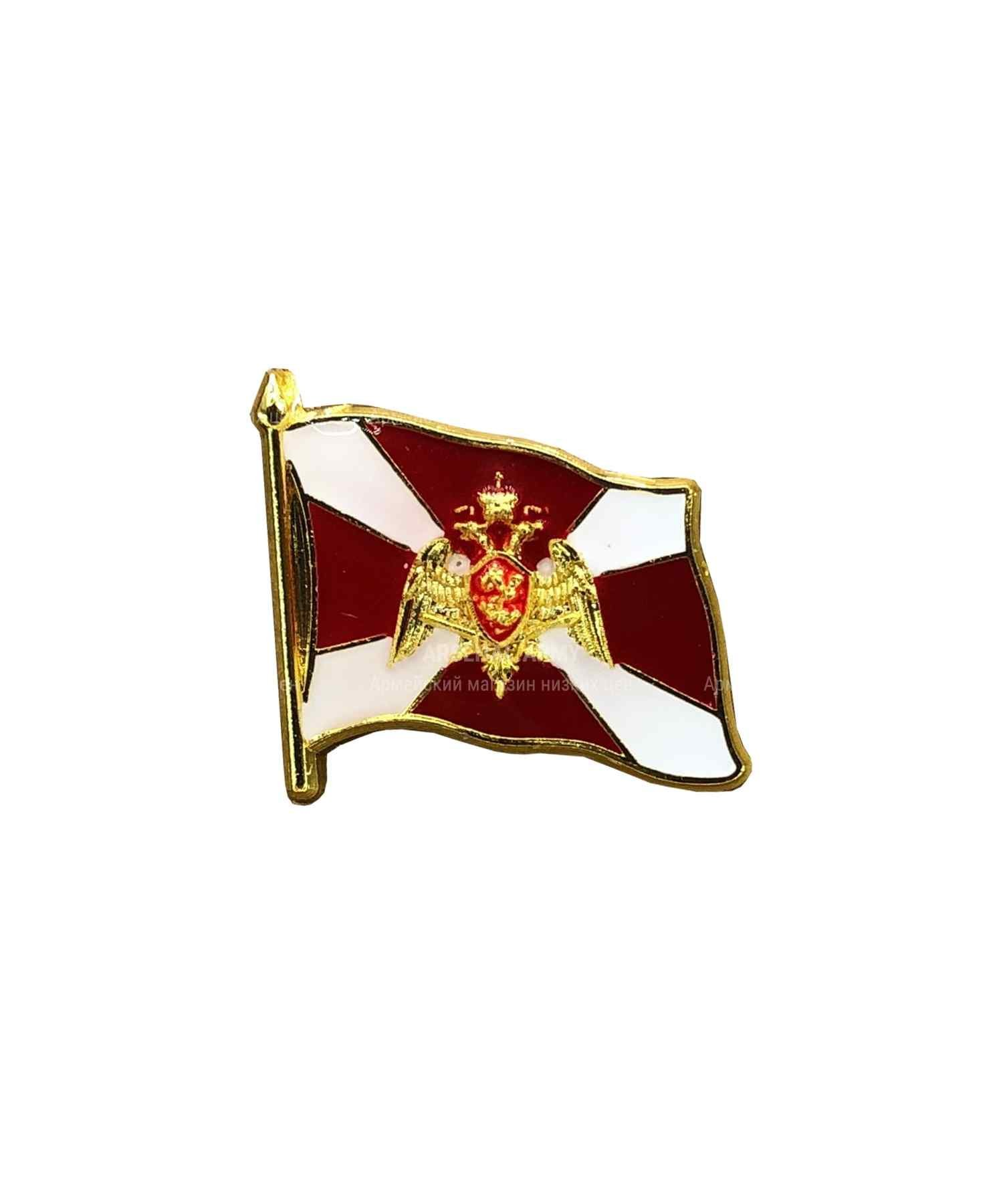 "Значок металлический ""Флаг Росгвардии"""