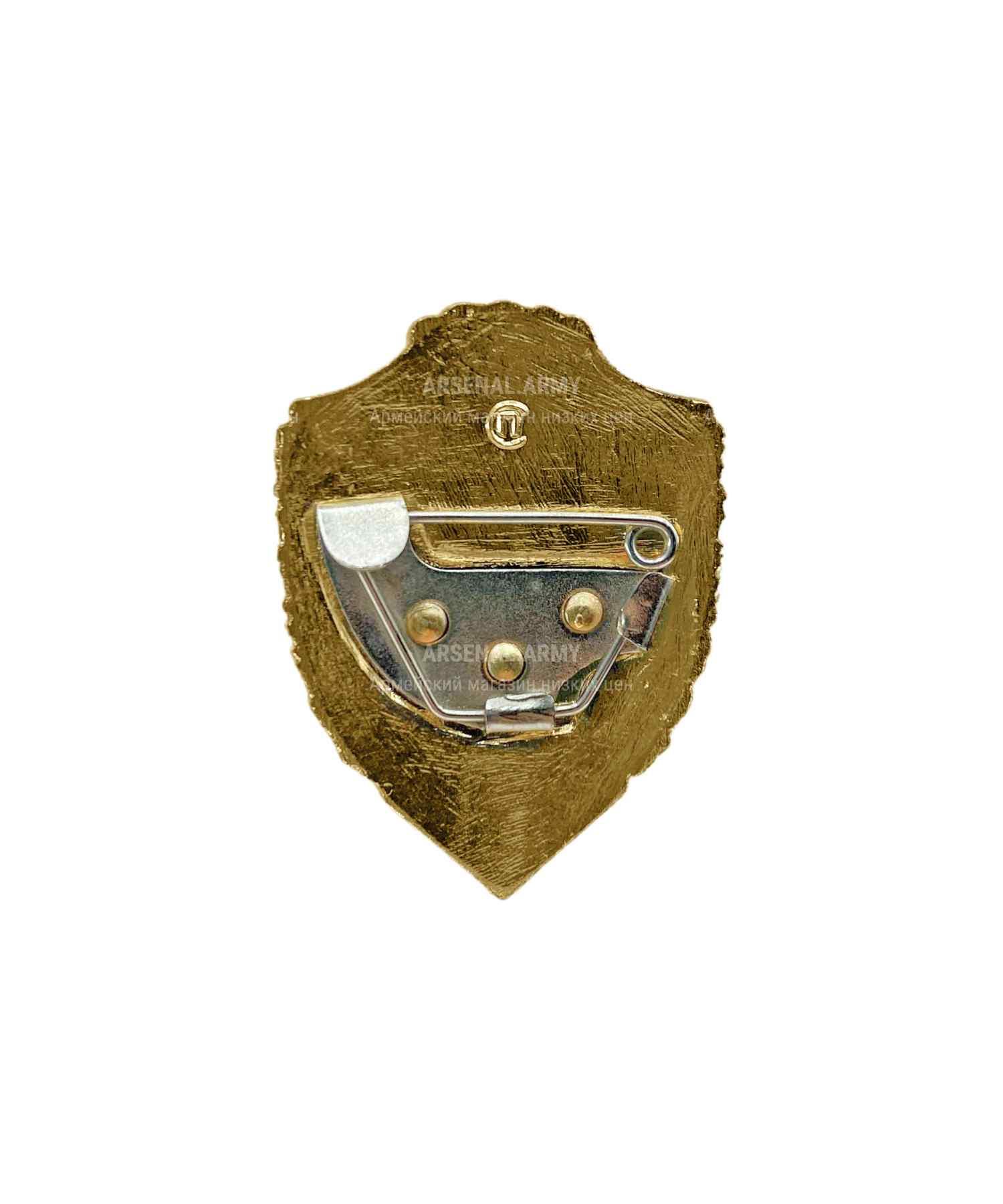 Значок металлический отличник советской армии