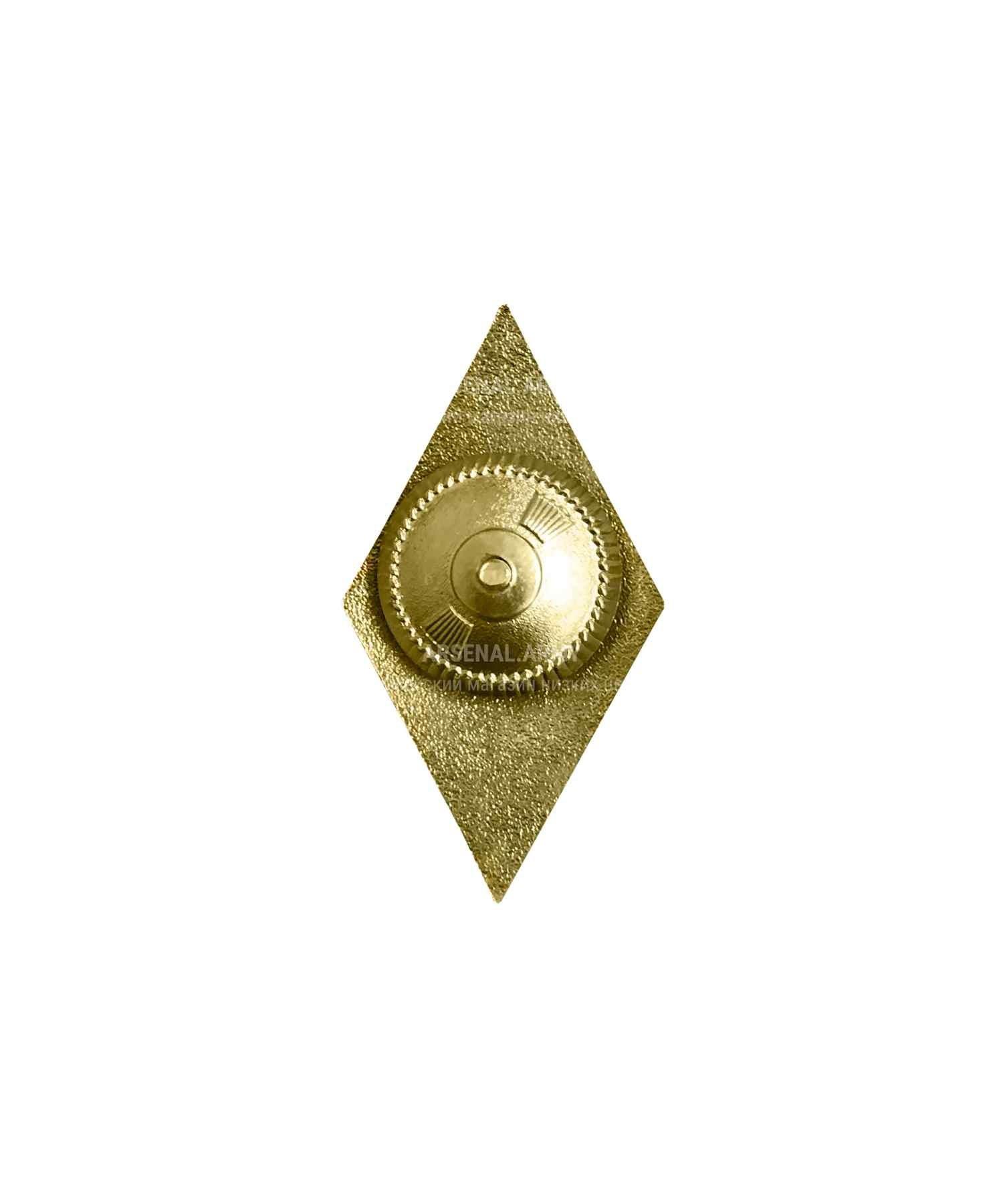 Значок металлический Ромб горячая эмаль МВД СССР