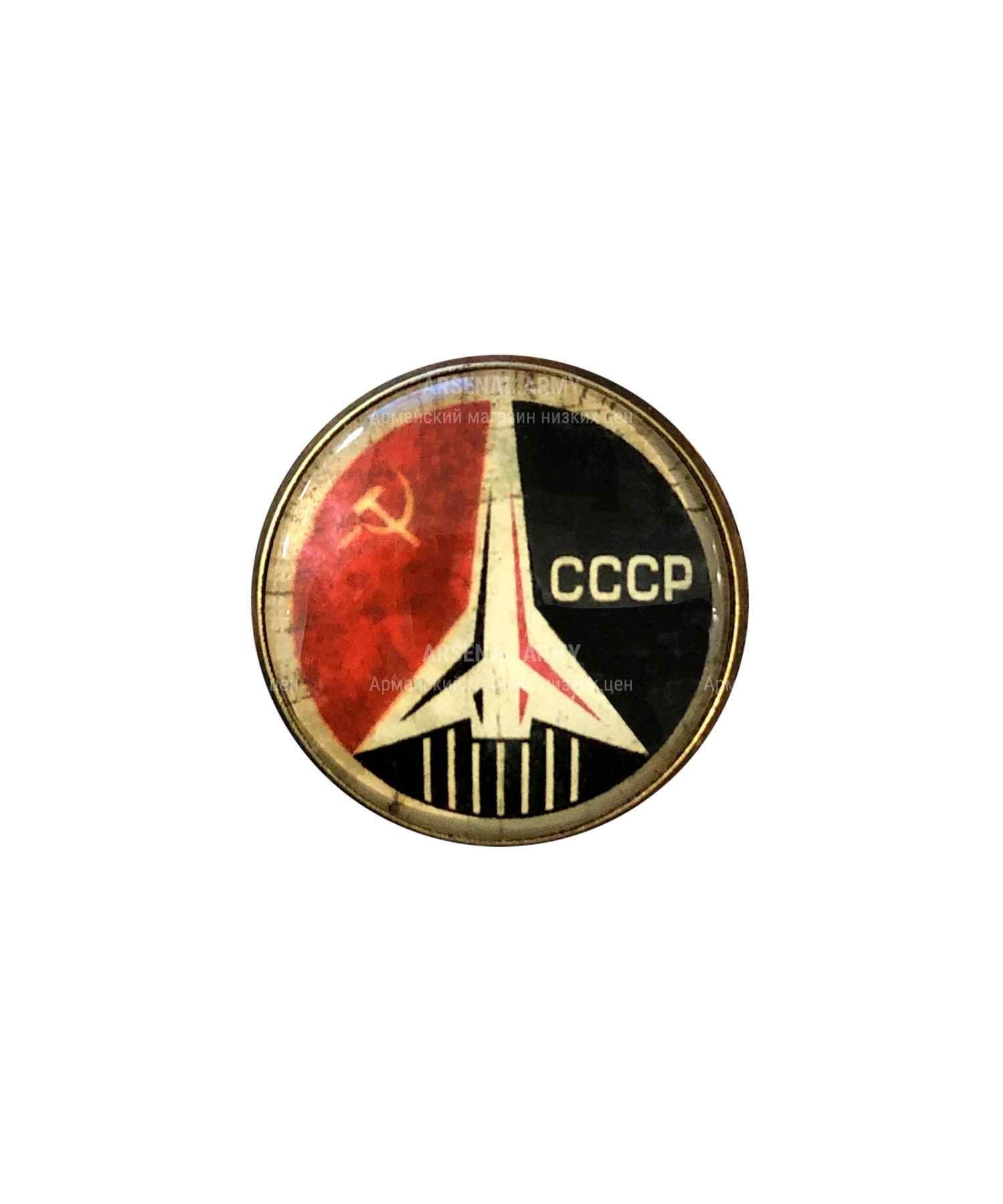 """Значок СССР """"Ракета"""""""