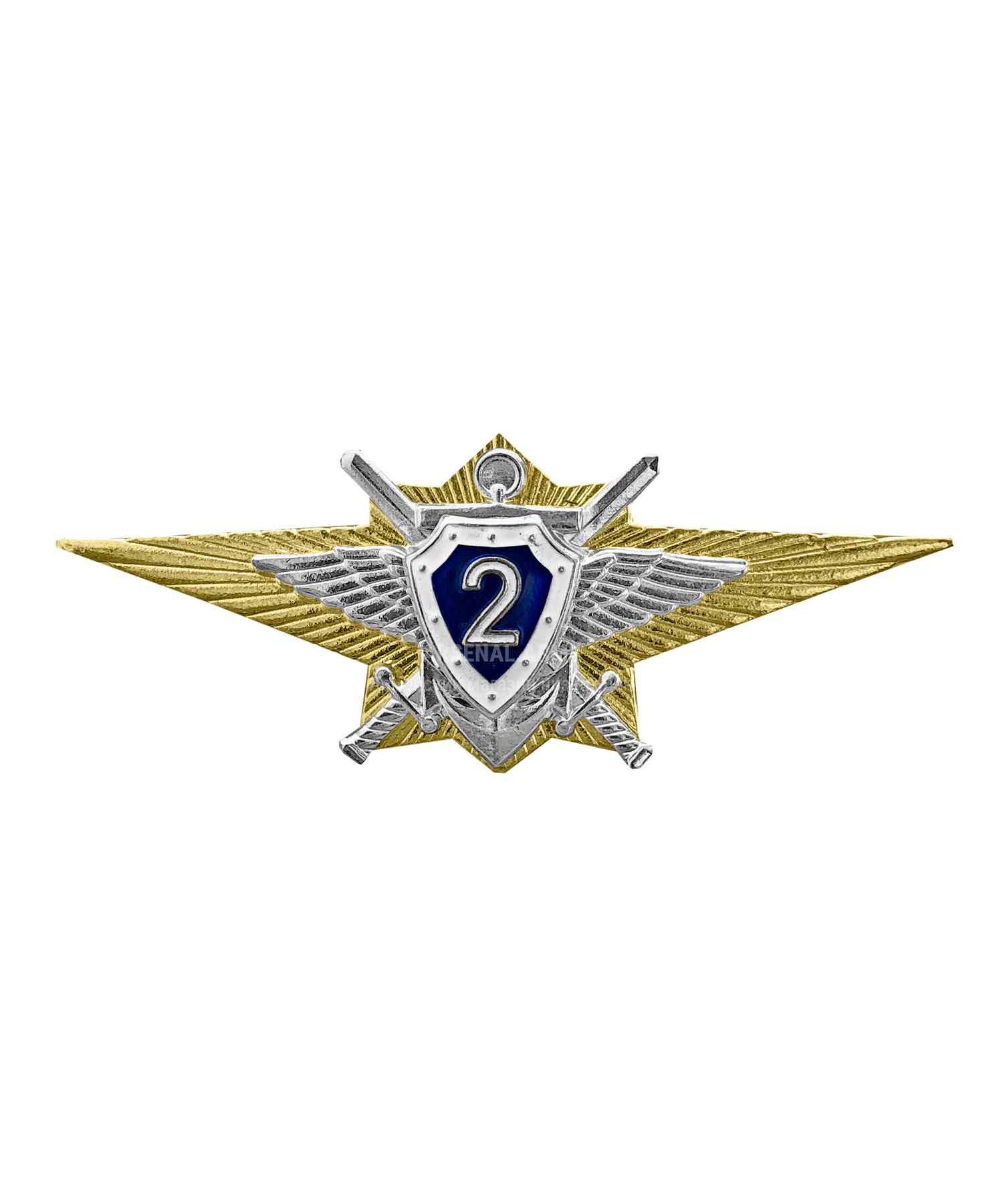 Значки классности РА офицерского состава