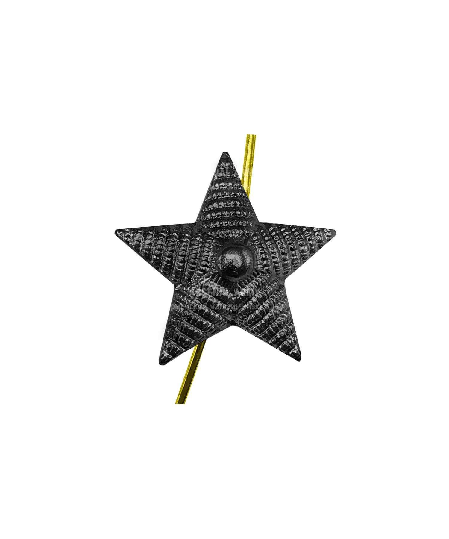 Звезда на погоны рифленая ФСИН черная 20 мм