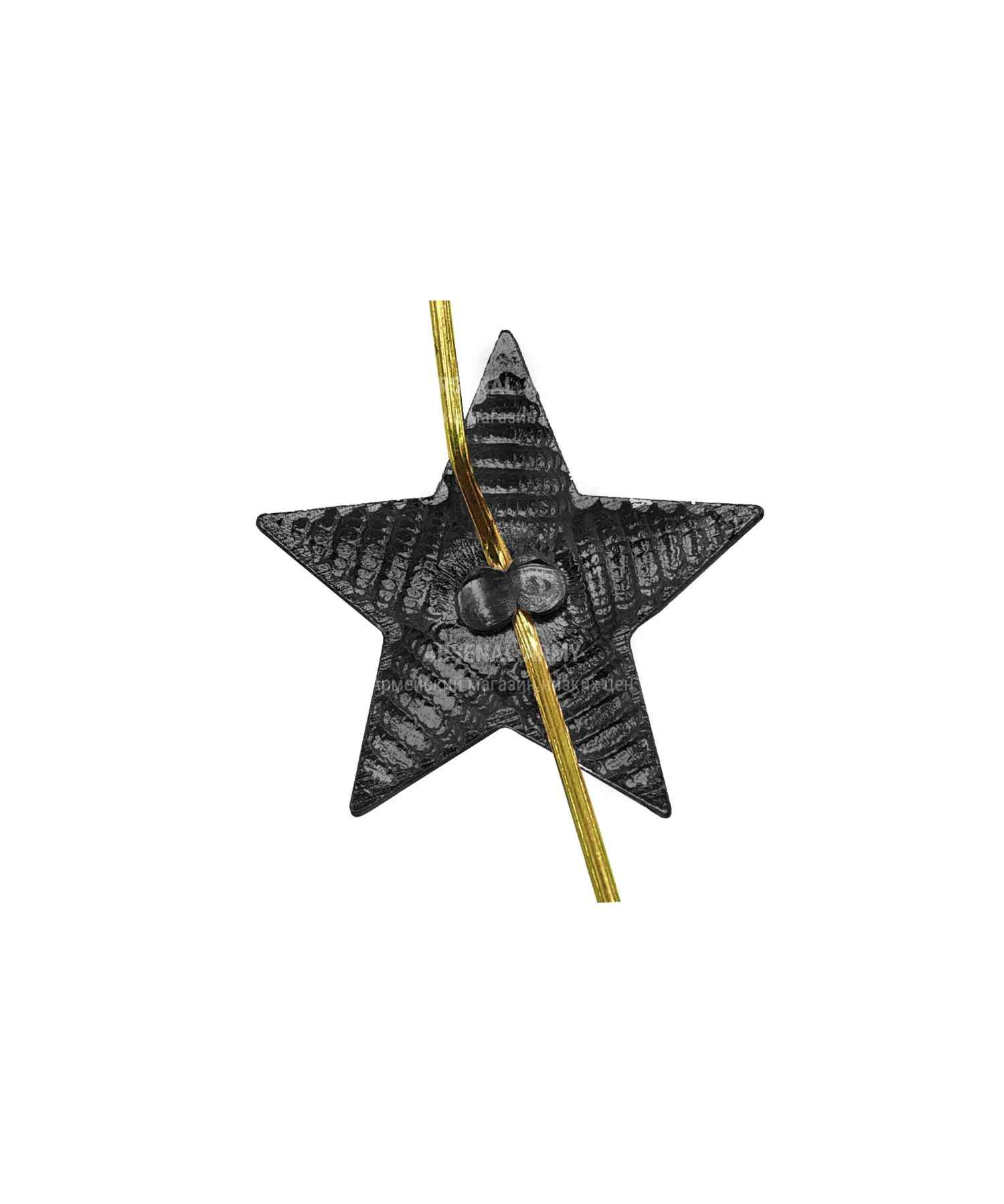 Звезда на погоны рифленая ФСИН черная 18 мм