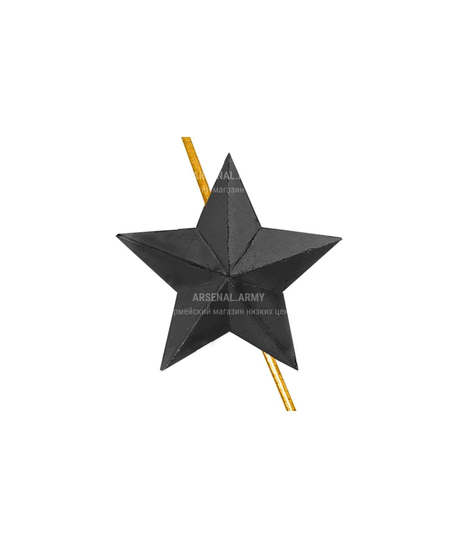 Звезда на погоны ФСИН черная 18 мм