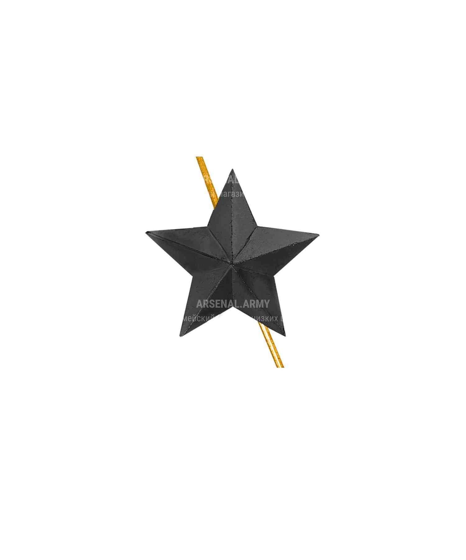 Звезда на погоны ФСИН черная 13 мм