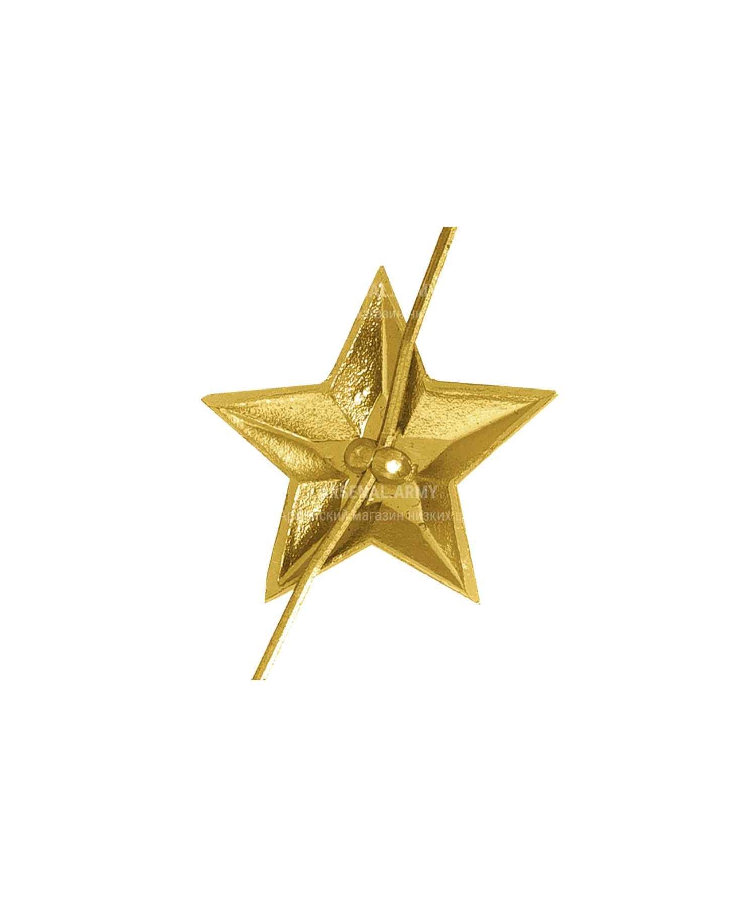 Звезда на погоны желтая 18 мм