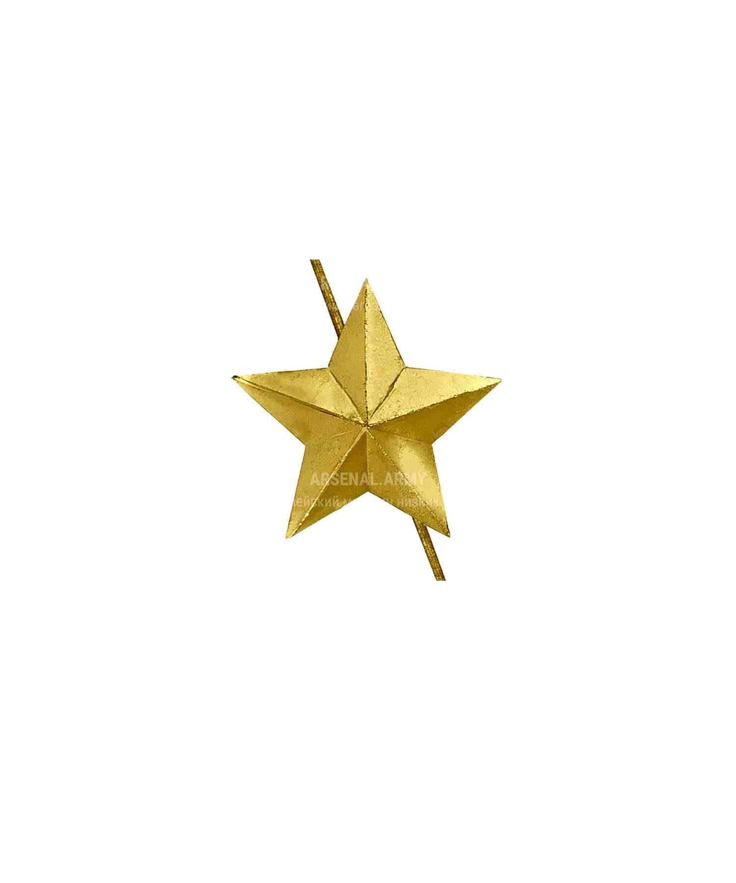 Звезда на погоны желтая 13 мм