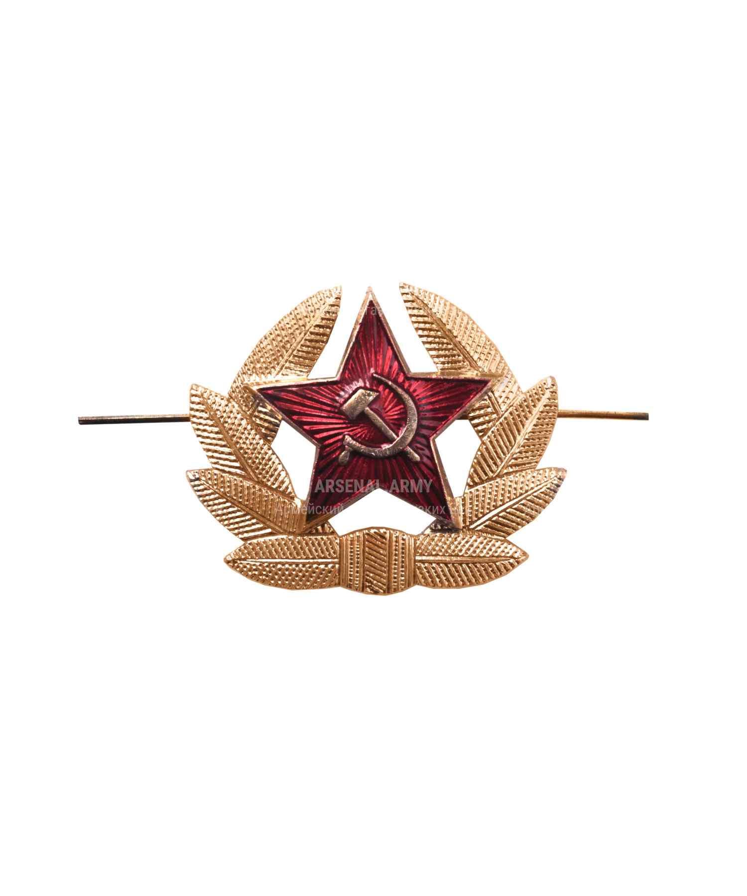 Кокарда Советской Армии рядового состава