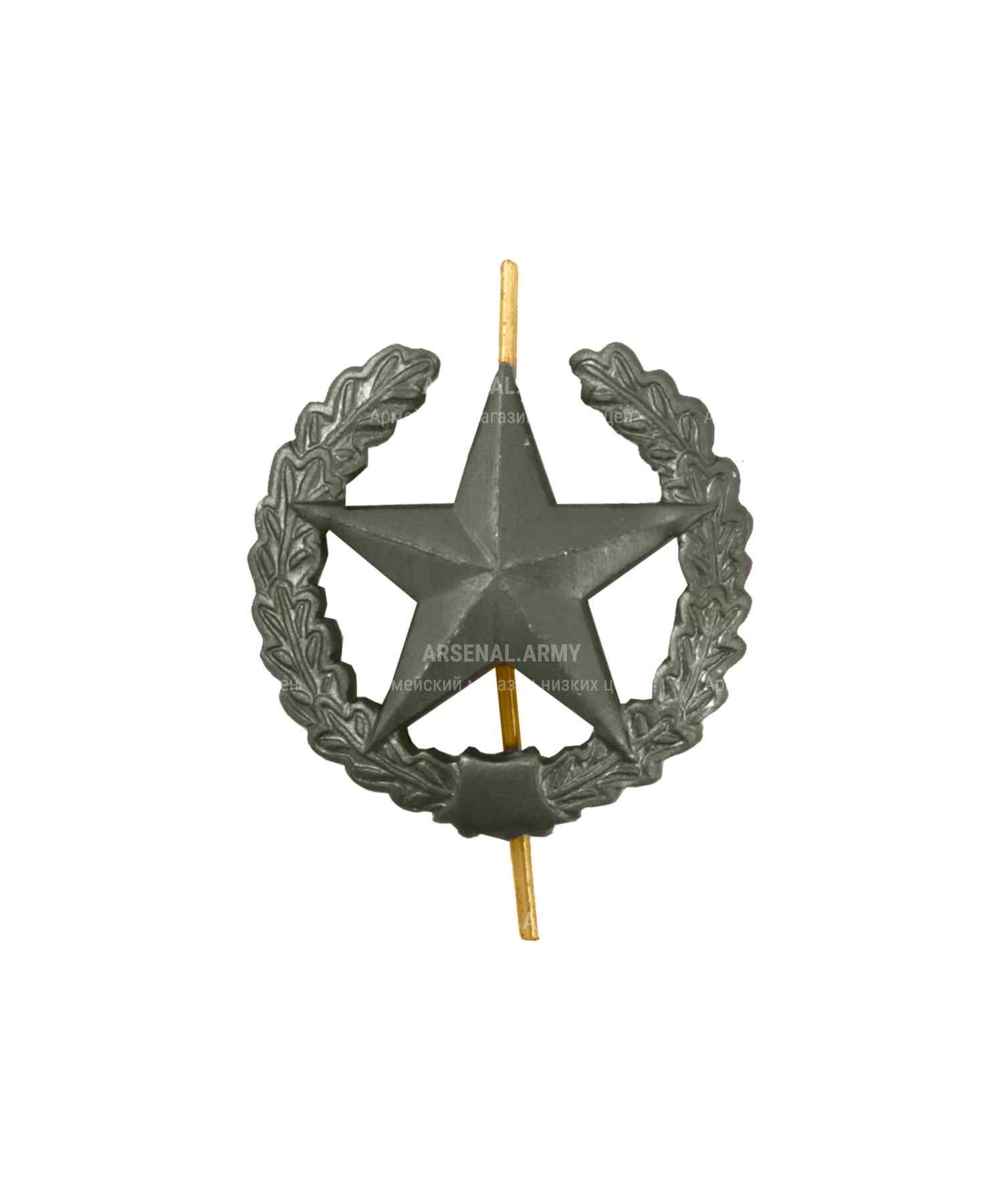Эмблема ОВ звезда зеленая металлическая