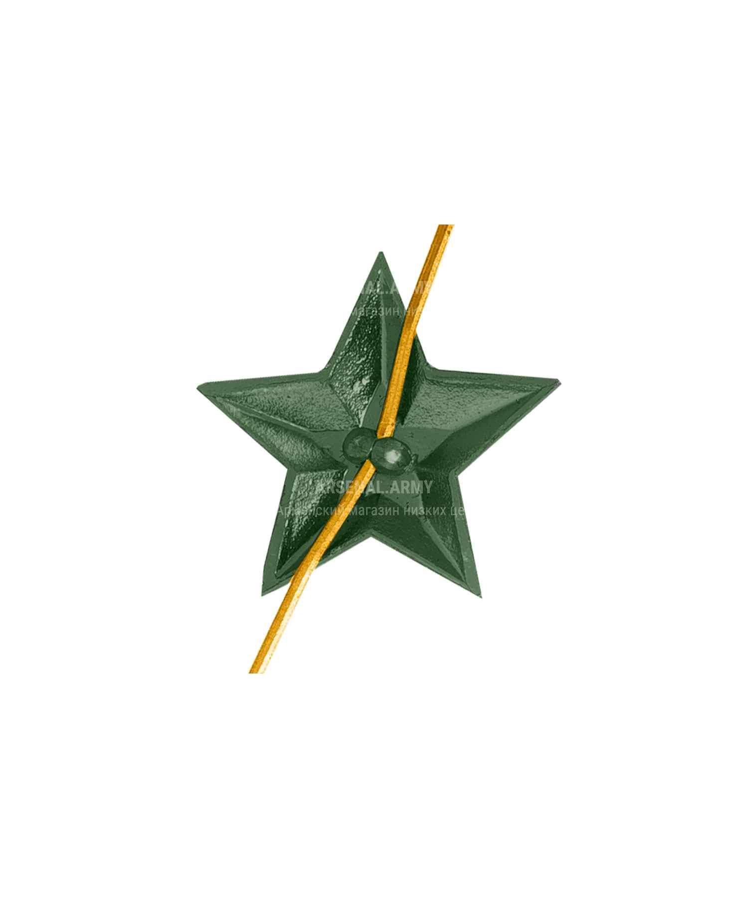 Звезда на погоны зеленая 18 мм